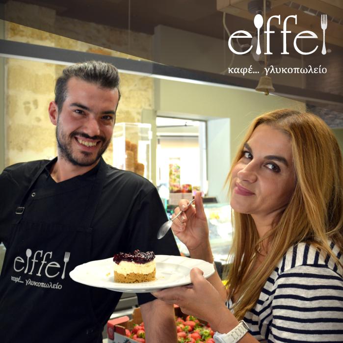Eiffel Cafe Patisserie