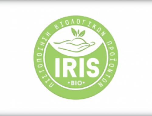 IRIS BIO (coming soon)