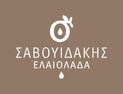 SAVOUIDAKIS